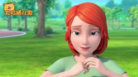 超级宝贝JOJO:给我一个拥抱,一个微笑
