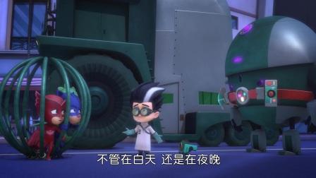 睡衣小英雄:小英雄被抓了,还被机器人当成球玩,被滚得真可怜