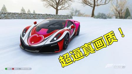 地平线4:开跑车去冰面玩漂移究竟有多刺激?这画质太真实!