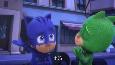 睡衣小英雄:爬壁侠说好的救队友呢,看到啥玩意了,还把队友扔了