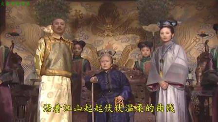 经典怀旧老歌,韩磊一首《向天再借五百年》豪迈之声,荡气回肠!