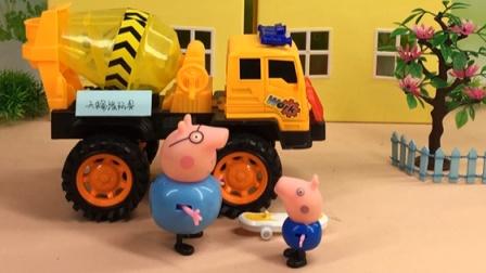 乔治修车,猪爸爸对他刮目相看