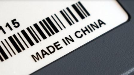 通过疫情,中国这个领域已连续11年世界第一!