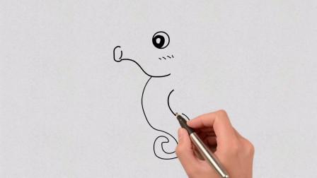 小海马简笔画,简单好画!