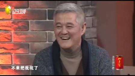 """喜剧小品《纯爷们儿》:宋小宝""""咸鱼大翻身"""",豪横管教媳妇"""