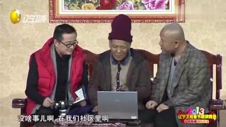 喜剧小品《第一场雪》:刘能雪地救人闹绯闻,宋小宝小心眼吃醋
