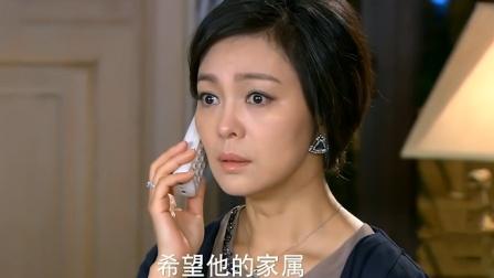 爱情:亲妈为儿子幸福,选择和董事长离婚,怎料接到医院电话崩溃