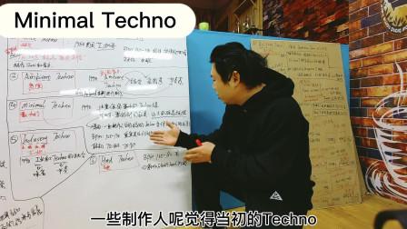 蟲虸曳步舞鬼步舞「Techno舞曲分支(二)」教学教程