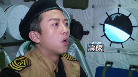 奔跑吧兄弟:邓超被困在外太空回不来,失重条件下转身太困难