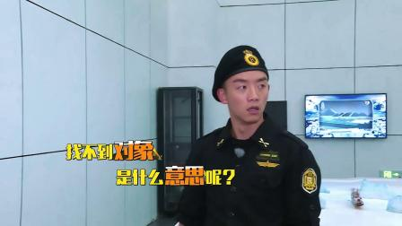 奔跑吧兄弟:陈赫偷偷观察郑凯的动作,成功召唤出线索