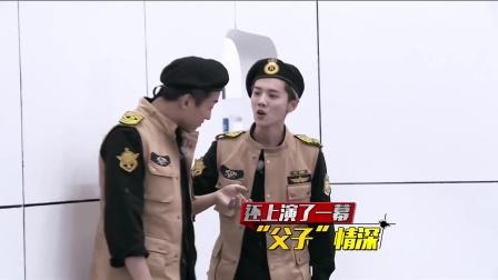 奔跑吧兄弟:邓超和陈赫完美配合,没人知道他俩就是内奸