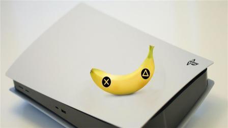 """彻底解决摇杆漂移 索尼""""香蕉""""外设专利曝光 让周围物品都能变手柄"""