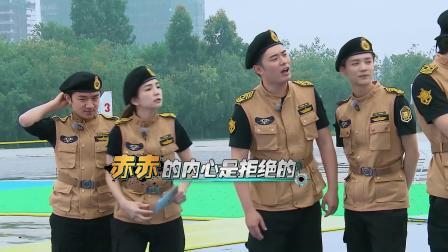 奔跑吧兄弟:陈赫成功混过一关没被发现身份,邓超展示单手俯卧撑