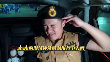 奔跑吧兄弟:王祖蓝居然被全网通缉,他的身份终于要曝光了