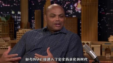 巴克利:NBA现役只有3个超巨4个巨星,其他人勉强算全明星