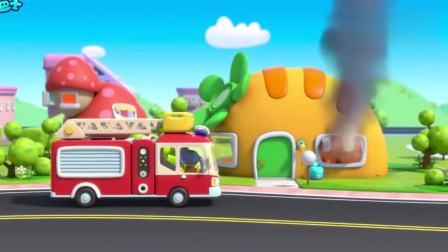 少儿益智宝宝巴士:消防员