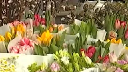 三八妇女节将至 鲜花价格成4倍上涨