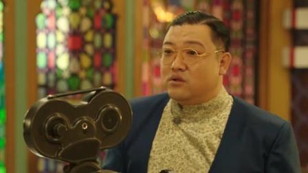 贾冰升级成导演,开启爆笑嘲讽!