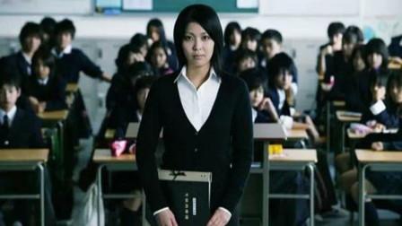 几分钟看完女老师的高智商复仇电影《告白》