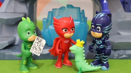 睡衣小英雄:消失的恐龙模型玩具故事