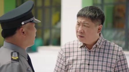 乡村爱情13:方正当了保安终于见到了李银萍,老刘在一旁吃瓜