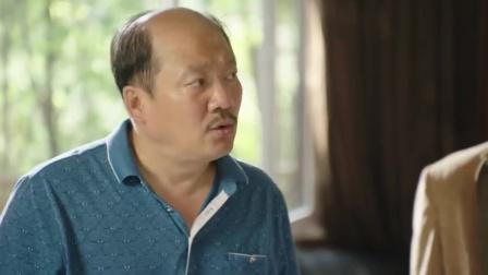 乡村爱情13:谢广坤质问宋晓峰,却被宋晓峰一句话给打败了