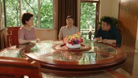 乡村爱情13:宋晓峰为了直播的素材,仔细的询问老刘夫妇的日常