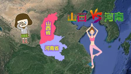 中部最尴尬的省!一样是中国的腰,被河南甩了好几个档次