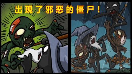 火柴人战争06 火柴人部落里出现了邪恶僵尸 抵御各种兵种僵尸!熊不理猪解说