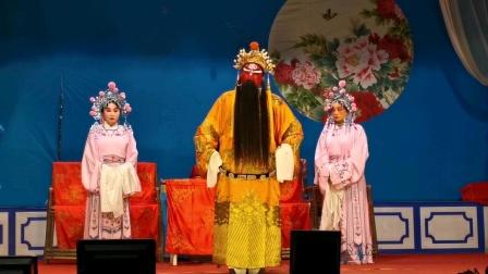 《女杀四門》,郫都区振兴川剧团2021.03.04全团合演