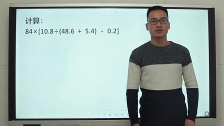 华南师范大学附属中学小升初招生,计算题,这3分能得到吗