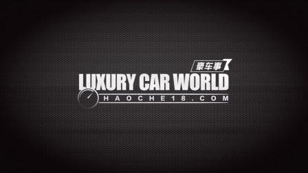 内饰变化惊喜大于外观 配备全新混动系统 雷克萨全新SUV你喜欢吗