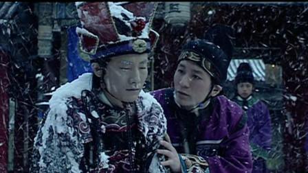 大明王朝:小太监得罪司礼监首领,被罚跪一天,结果被活活冻僵