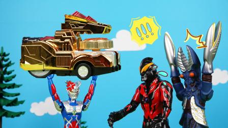 赛罗运送黄金陀螺车,怪兽们果然中计了
