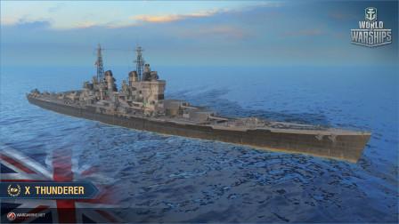 【战舰世界欧战天空】第1339期 顶级Y系大管雷神