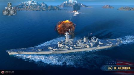 【战舰世界欧战天空】第1340期 乔治亚的排位赛快速突击战
