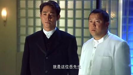 经典动作猛片,李连杰大战西洋杀手,一手小皮鞭教外国佬做人!