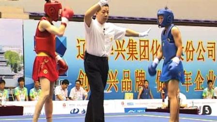 第十二届全运会武术散打比赛 女子06单元 004
