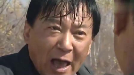 县长见火警在点火,简直吓个半死,哪料是在帮忙救火!