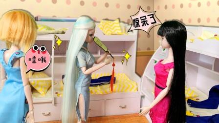 叶罗丽故事 冰公主灵公主两个寝室参加校花比赛 谁是最美校花