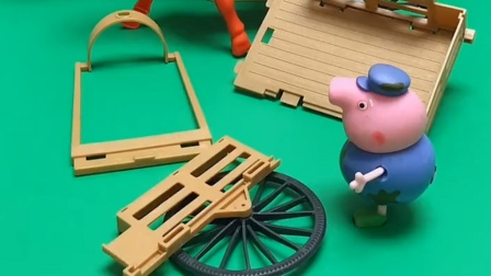 猪爷爷要去接佩奇乔治,可是马车又坏了,葫芦娃来帮猪爷爷修了