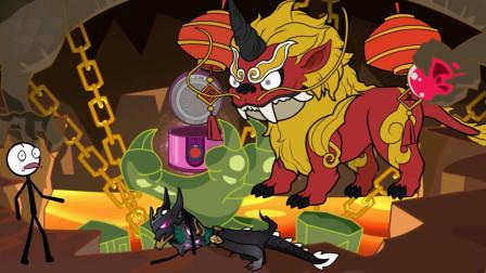 火柴人大冒险第三季:大战神兽饕餮