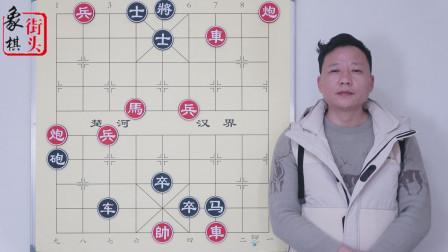 JJ象棋春秋争霸77关 条条大路通罗马 赢法千千万 如砍瓜切菜
