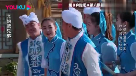 迪丽热巴被陕北人民夸赞,害羞得脸都红了