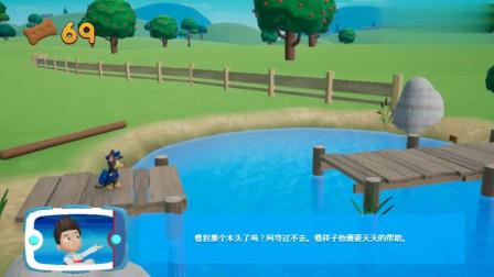 救援游戏 苹果园里的木桥断开了,汪汪队阿奇让天天搭建临时小桥