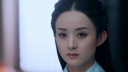 玄火鉴让给了碧瑶,小凡怎么跟师门交代,这爱有点痴情