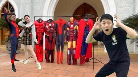 自制超级英雄:超级英雄行侠仗义