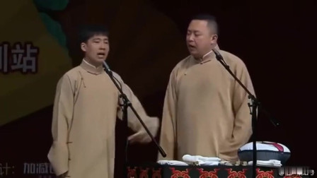 """郭麒麟一个故事讲完""""春秋百家"""",笑喷了!"""