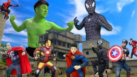 自制超级英雄:庞大的超级英雄