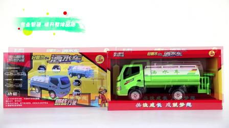 洒水车模型喷水车环卫运输车仿真惯性工程车儿童玩具汽车模型